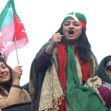 Bani Gala: 'Kafan Posh' PTI Women Reached