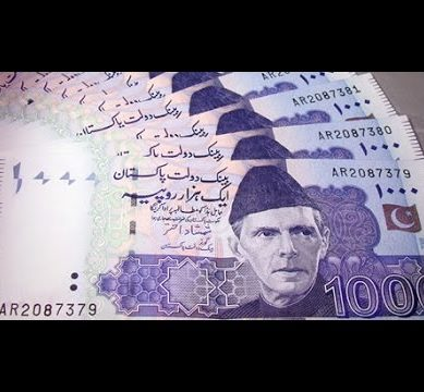 SBP reserves skimmed by nearly $602m