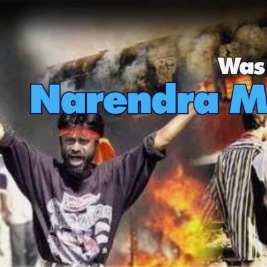 The Real Mastermind Behind The 2002 Gujarat Genocide – Unmasked!