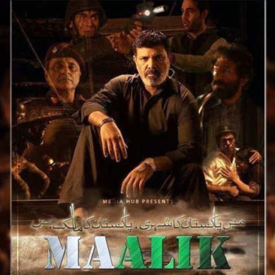 """Maalik"" rules the silver screen"