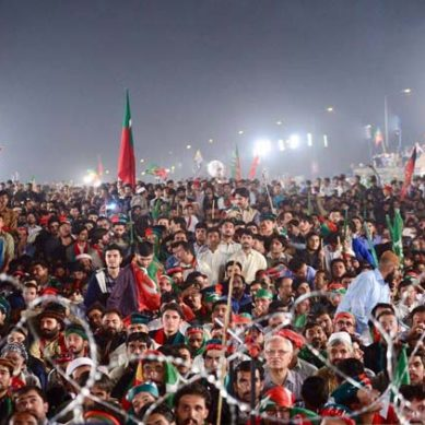 Crowd In PTI's Thanksgiving Celebrations?