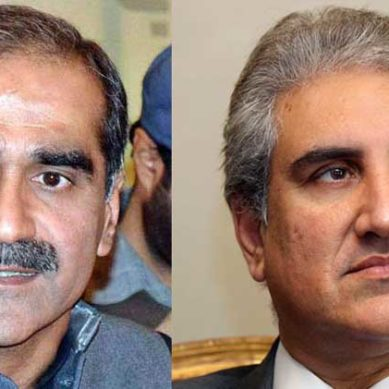 Shah Mehmood Denies To Shake Hand With Saad Rafique