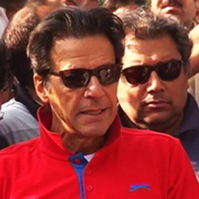 Imran Khan's Press Conference Outside Bani Gala