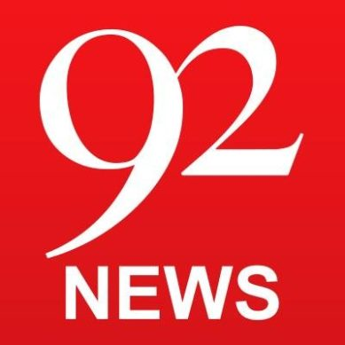 Watch 92 News Live Stream