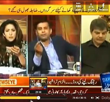 War of Words Between Arshad Sharif And Umar Cheema
