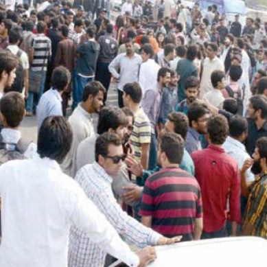 Lahore: Bahauddin Zakariya University Students Protest