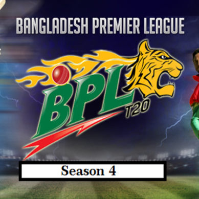 Bangladesh Premier League BPL Opening Ceremony 2016