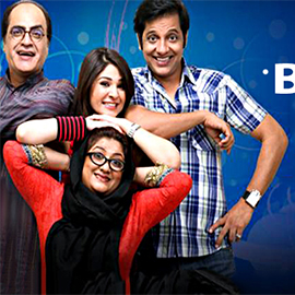 Bulbulay – Episode 446