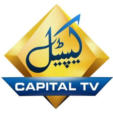 Watch Capital TV Live Stream