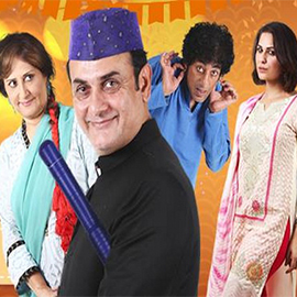 Dilli Walay Dularay Babu – Episode 31, March 25, 2017