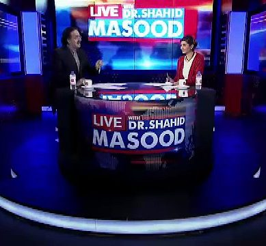 Shahid Masood's Analysis On Picture Published In The News