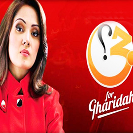 G For Gharida Farooqi – 21 April 2017