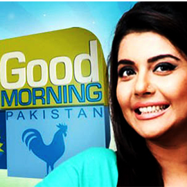 Good Morning Pakistan –18 April 2017