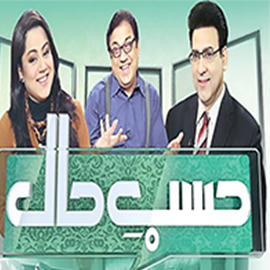 Hasb-e-Haal – January 15, 2017