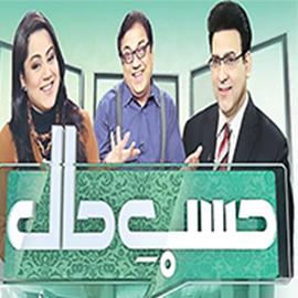 Hasb-e-Haal – December 2, 2016