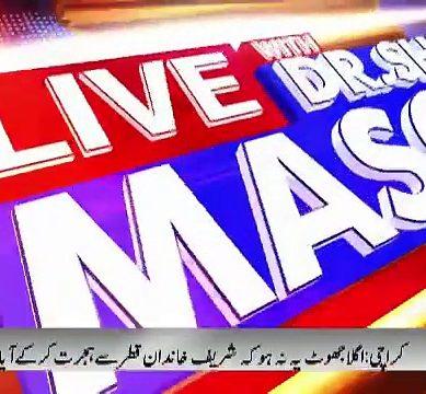 Shahid Masood's Message To DG ISPR Asim Bajwa