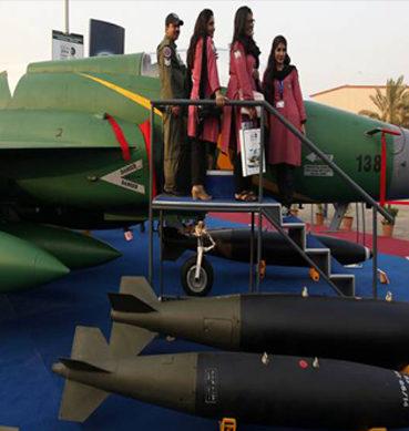 IDEAS 2016 Kicks Off In Karachi