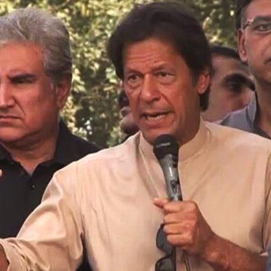Imran Khan Postpones Islamabad Lockdown