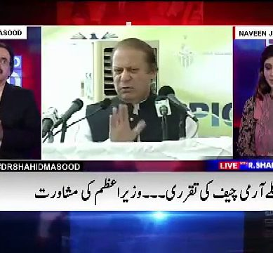 Shahid Masood Analysis About Country's Political Situation