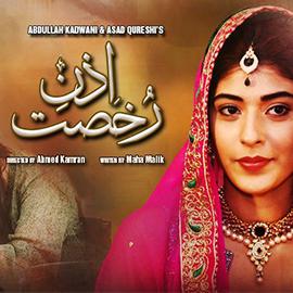 Izn-e-Rukhsat – Episode 24, December 19, 2016