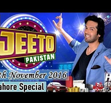 Jeeto Pakistan –  November 20, 2016