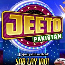 Jeeto Pakistan – March 26, 2017