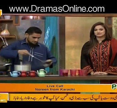 Actress Noor Shocked Over Caller's Query