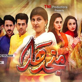 Manjdhar – Episode 64, January 20, 2017