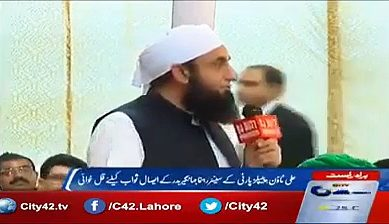 Maulana Tariq Jameel Talks With Tableeghi Jamat
