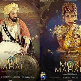 Mor Mahal – Episode 30, December 18, 2016