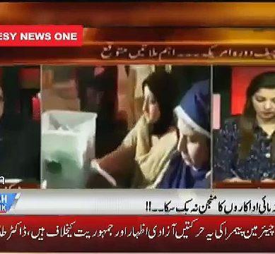 Nasarullah Bashes Shahid Masood