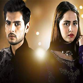 Rishta Anjana Sa – Last Episode 158, March 17, 2017