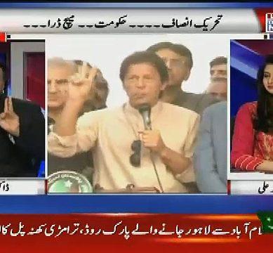 Shahid Masood's Analysis On Imran Khan's Decision