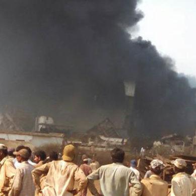 Karachi: 10 Died, 70 Injured In Explosion at Gadani