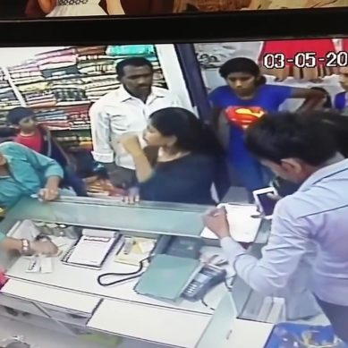 CCTV Footage Of Lady Looting A Shop