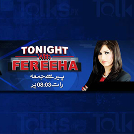 Tonight With Fareeha – May 29, 2017