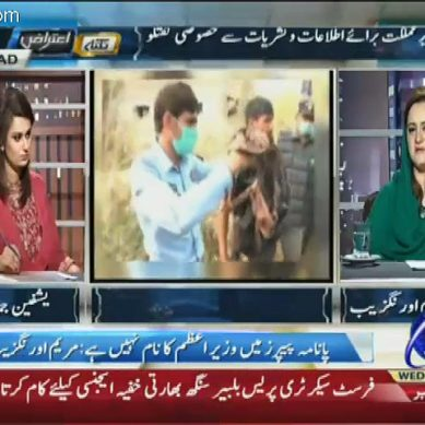 PTV Anchor Asks Tough Question From Maryam Aurangzeb