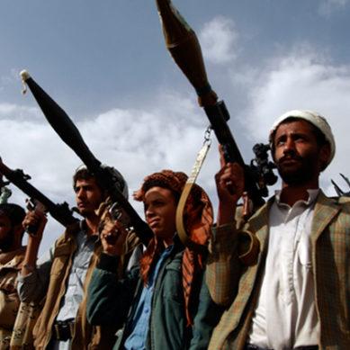 Yemen Targets Mecca