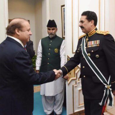 Exclusive Footage of Raheel Sharif's Farewell