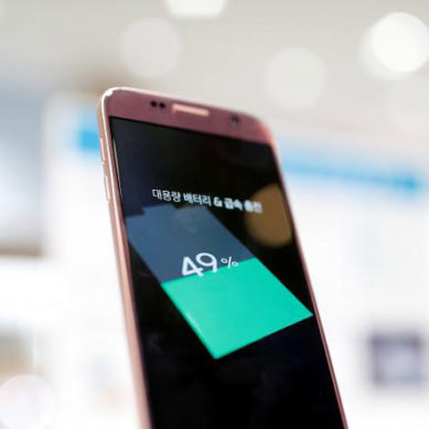As Samsung Moves On From Note 7 Crisis, SDI Battery Affiliate Struggles