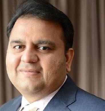 Fawad Chaudhry Bashing PML-N