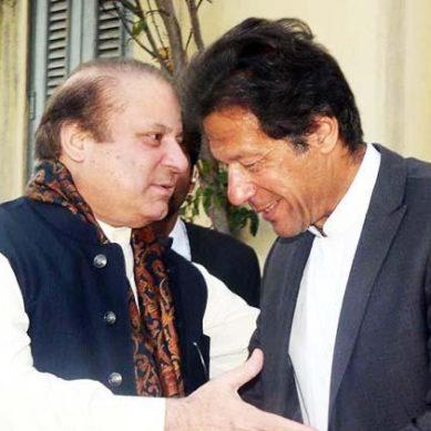 Imran Khan Calls Nawaz Sharif 'Geedar'