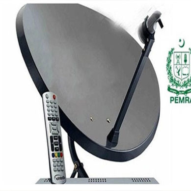 DTH Auction Ends With Rs14.6bn Pledged For Three Licences