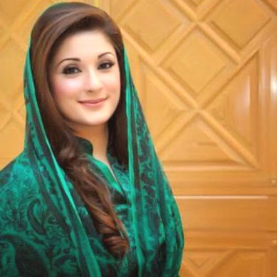 Maryam Nawaz Is Not Dependent On PM Since 1992