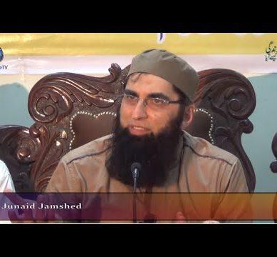 Junaid Jamshed How Deen came into my life | آب بیتی ، جنید جمشید میری زندگی میں دین کیسے آیا