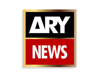 Mir Shakilur Rehman Wins Defamation Case Against ARY In UK