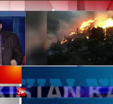 PK-661 Crash: Amir Liaquat Makes Shocking Revelations