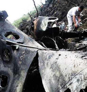 Eyewitnesses Of Air Plane Crash