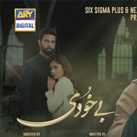 Bay Khudi – Episode 20, March 30, 2017