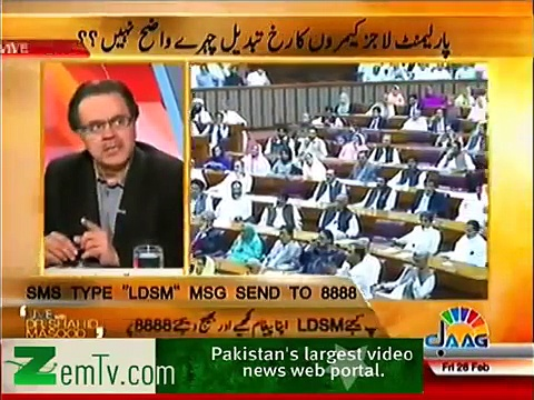 Dr.-Shahid-Masood-Totally-Expose-Nawaz-Sharif-Affairs-With-Tahira-Sayed
